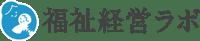 fukushikeieilab_logo_yoko